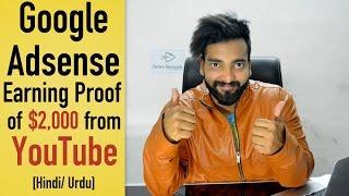 Video Google Adsense Earning Proof of $2000 from YouTube [Hindi] | Just for Motivation download MP3, 3GP, MP4, WEBM, AVI, FLV Oktober 2018