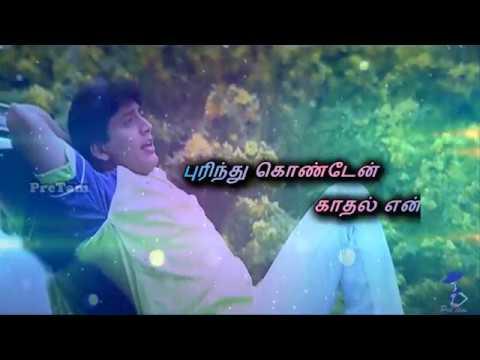 Pirivondrai Santhithen Whatsapp Status Song || Piriyadha Varam Vendum Movie