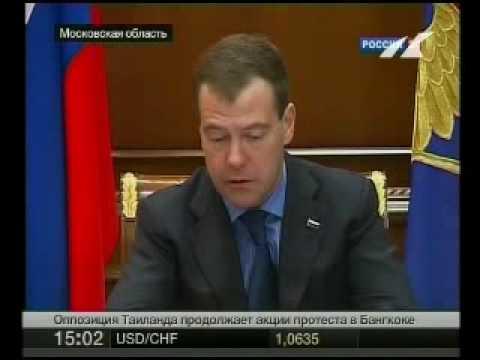 Медведев критикует Путина