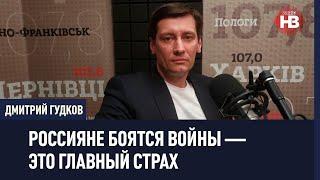 Мені пощастило, мене не вбили і не отруїли – Дмитро Гудков, російський опозиціонер