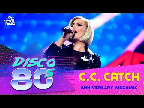 C.C.Catch - Anniversary Mega Mix Дискотека 80-х 2016