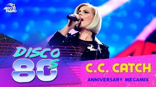 C.C.Catch - Anniversary Mega Mix (Дискотека 80-х 2016)