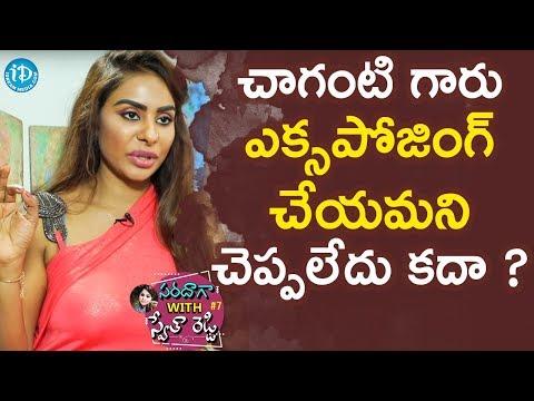 చాగంటి గారు ఎక్సపోసింగ్ చేయమని చెప్పలేదు కదా ? - Actress Sri Reddy || Saradaga With Swetha Reddy