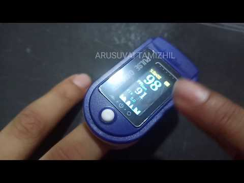 how-to-use-pulse-oximeter-in-tamil-|-hypoxia-|-detect-covid-with-pulse-oximeter