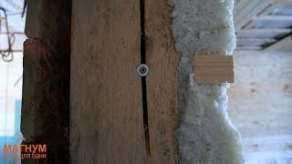Правильная отделка стен с учетом усадки деревянного дома(Как при обычной отделке деревянных стен так и при установке печи в деревянный дом или баню, возникает необх..., 2015-05-18T20:23:13.000Z)