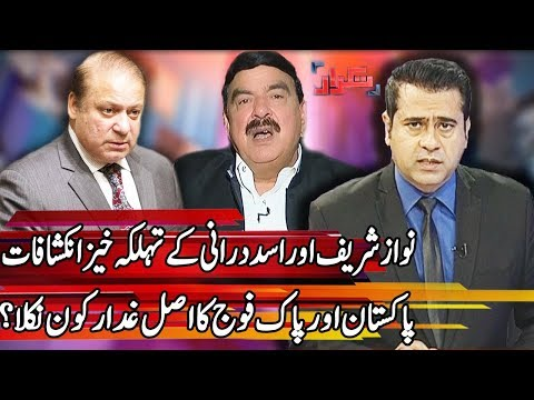 Takrar With Imran Khan - 28 May 2018 - Express News
