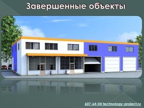 Ангары и быстровозводимые здания: проектирование, разрешение на строительство, регистрация