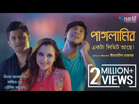 Paglamir Ekta Limit Ache | Sabila Nur | Tawsif Mahbub | Niloy | Bangla Eid Natok | 2018