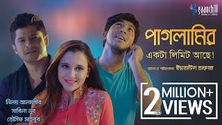 Paglamir Ekta Limit Ache   Sabila Nur   Tawsif Mahbub   Niloy   Bangla Eid Natok   2018