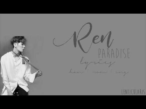 NU'EST W (뉴이스트 W) - PARADISE Lyrics (Color Coded Han