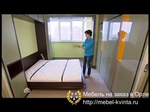 Хозяюшка, я тут!. Это я, твоя кроватка, купи меня скорее!. Купить кровать недорого?. В наличии на складе в москве кровати. В нашем интернет магазине можно купить кровать с матрасом.
