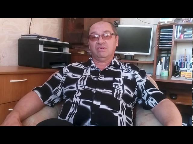«INDERMA» - пустышка от псориаза?