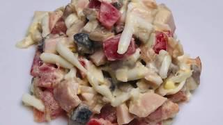 Салат с копченой грудкой и шампиньонами | Salad smoked breast and champignons