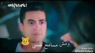 مروان وليلي / انا خنتك امبارح /كأنة امبارح