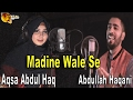 Download Madine Wale Se | Aqsa |  | Abdul Haq |  | Naat | HD  MP3 song and Music Video