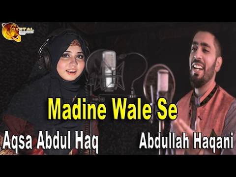 Madine Wale Se | Aqsa |  | Abdul Haq |  | Naat | HD Video