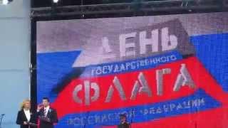 Значение синего цвета флага(Санкт Петербург, СПБ, Дворцовая площадь, День Государственного Флага, 150-летие северо-западного военного..., 2014-08-22T18:27:00.000Z)