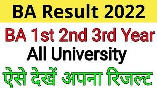 BA Result 2020 BA 1st 2nd 3rd Year Result 2020 University BA Name Roll No. Wise Result ba result