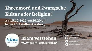 Islam Verstehen - Ehrenmord und Zwangsehe - Kultur oder Religion?