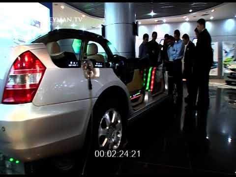 F3 Car in BYD Auto Showroom, Shenzhen, China, 2009