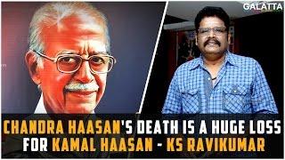 Chandra Haasan's Death Is A Huge Loss For Kamal Haasan - KS Ravikumar