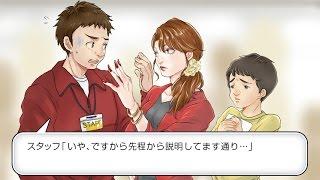 元ネタ→http://sutekinakijo.com/archives/31366327.html 劇団茶天のチ...
