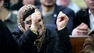 مصر العربية | إعدام شخصين أدانتهم المحكمة بـ