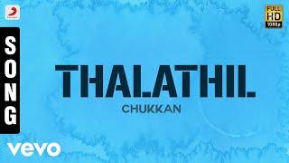 Chukkan Thalathil Malayalam Song | Suresh Gopi, Gautami Tadimalla