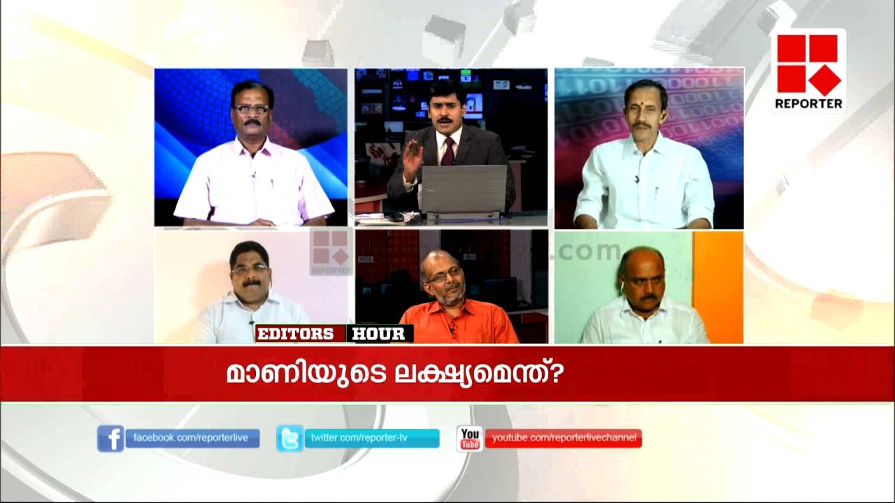 K M Mani-led Kerala Congress quits UDF _ Editor's Hour