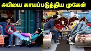 Bigg Boss 3 Tamil Day 24 | அபியை காயப்படுத்திய முகேன் | நண்பன் மடியில் கால் வைக்கலாமா?
