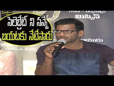Vishal superb Emotional Speech at Detective Movie Pressmeet | Anu Emmanuel | Andrea Jeremiah
