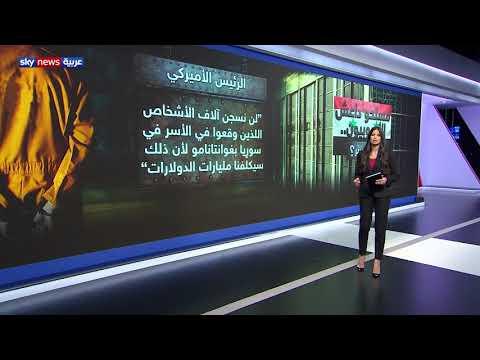 أكثر من 800 مقاتل أوروبي بصفوف داعش تعتقلهم قوات سوريا الديموقراطية مصيرهم بيد بلدانهم  - نشر قبل 8 ساعة