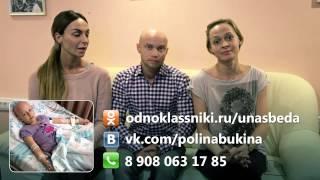 Звезды Comedy Woman рассказывают о Полине Букиной