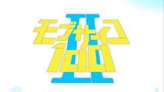 ?【はなみ】Mob Psycho 100 II OP:99.9 by Mob Choir feat. sajou no hana歌ってみた