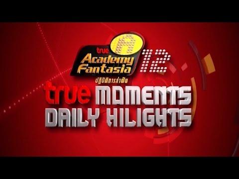 True AF12 - True Moment Daily Highlight ตอนที่ 3 (01 ก.ค. 58)