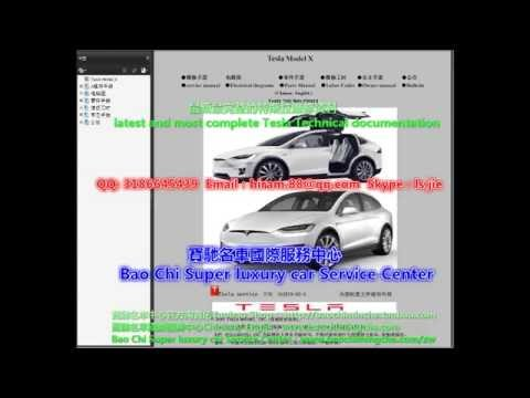 Tesla Model X Workshop Manual Service Manual Circuit