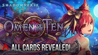 [Shadowverse] ALL CARDS REVEALED! (Omen of the Ten Card Review)