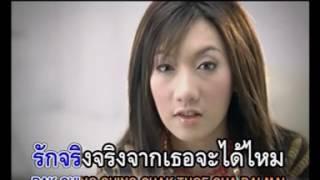 โรคหัวใจ - พริกไทย 【Official MV】