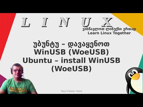 Linux install apps  001  install WinUSB or WoeUSB on Ubuntu