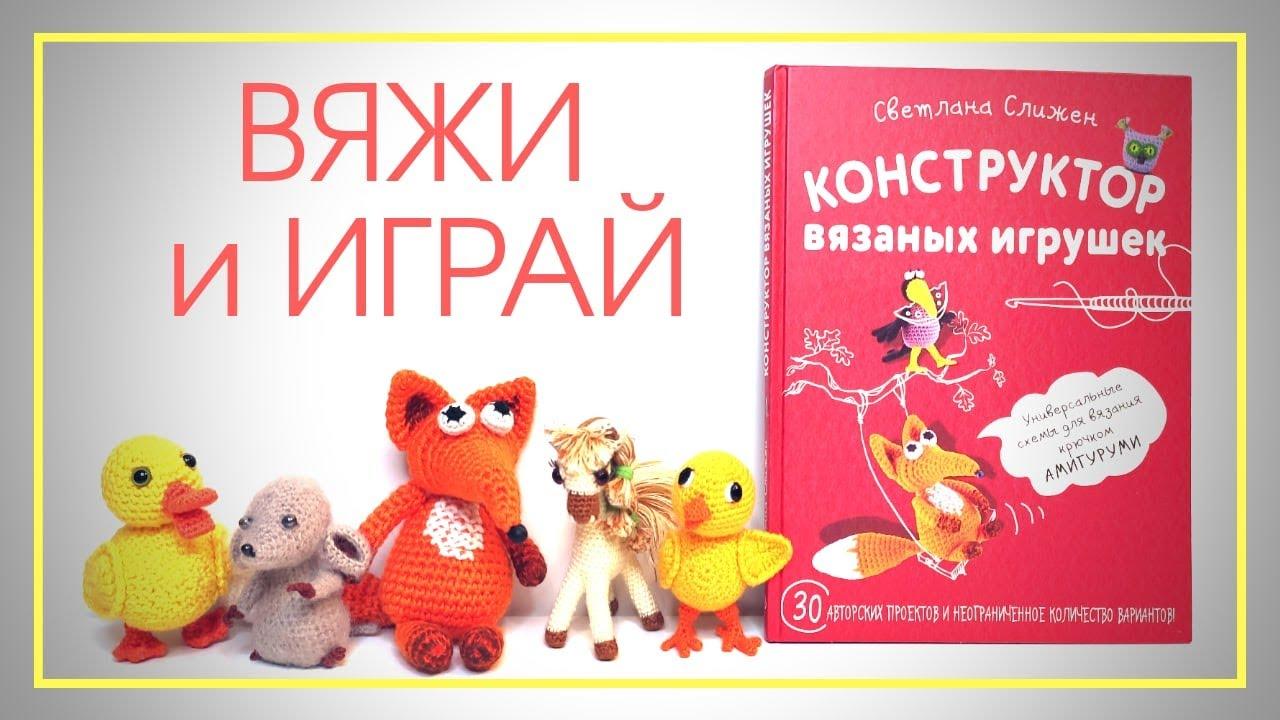 О книге \