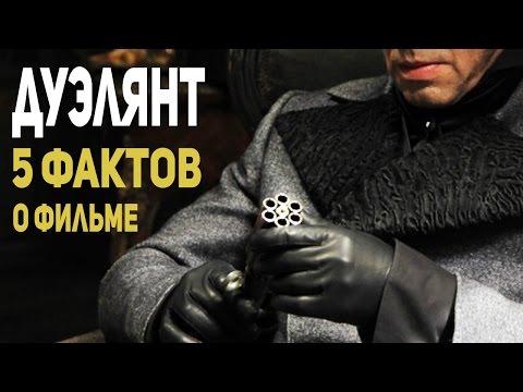 фильмы 2016 зарубежные  Тёмные времена  Боевики   Фэнтези   Приключения