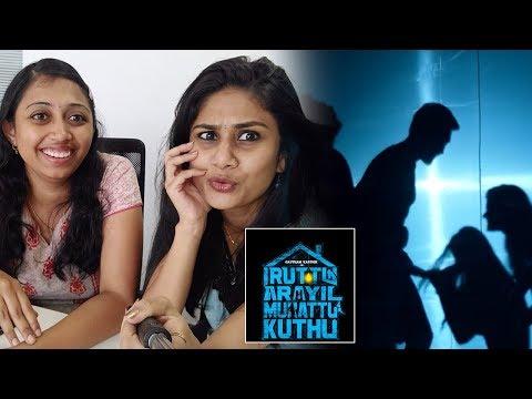 இருட்டு அறையில் முரட்டு குத்து | Iruttu Araiyil Murattu Kuththu Review | Selfie Kulfie