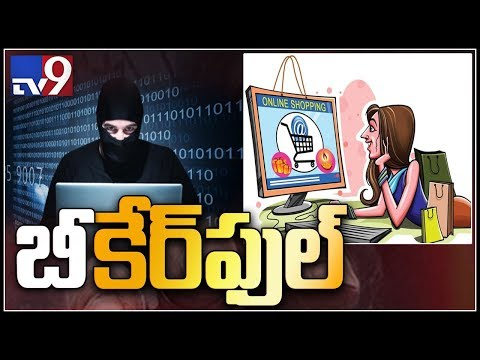 Be careful on biggest pitfalls of online shopping - TV9