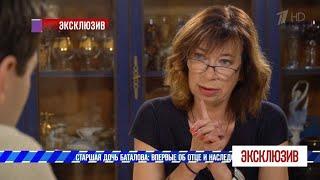 """""""Судиться я не буду - этого удовольствия я вам не доставлю"""", - дочь Алексея Баталова о наследстве"""