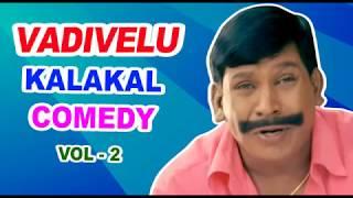 Vadivelu Kalakal Comedy Clips   Sillunu oru Kadhal Comedy scenes   Aadhavan comedy scenes   Vadivelu