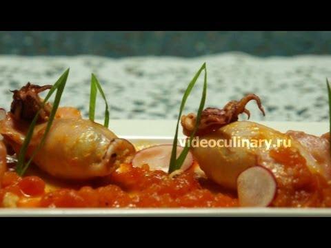 Жульен с кальмарами и грибами Блюда из кальмаров