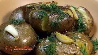 ВАРЕНАЯ ПЕЧЕНАЯ КАРТОШКА Как вкусно приготовить картошку Рецепт интересного гарнира