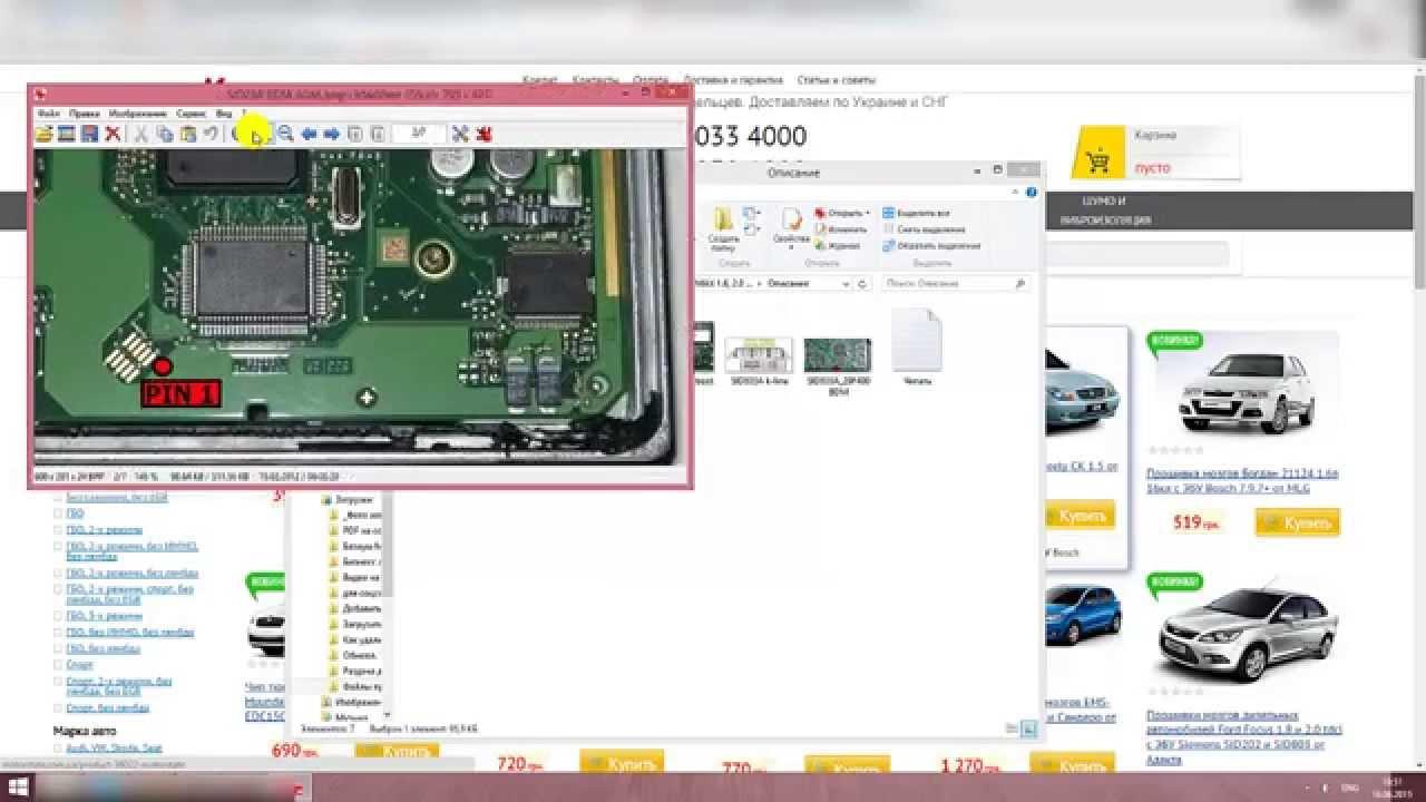 Прошивки Ford С-MAX 1.6, 2.0 tdci ★ Тюнинг Мозгов ЭБУ Bosch и Siemens Дизелей от Адакта