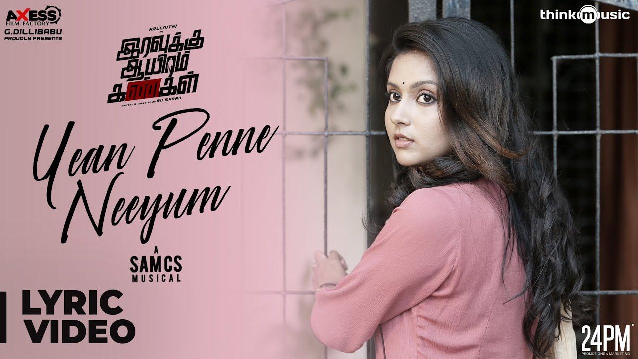 Iravukku Aayiram Kangal Yean Penne Neeyum Song Arulnithi Ajmal Mahima Nambiar Sam C S Youtube