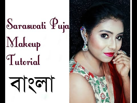 SARASWATI PUJA MAKEUP TUTORIAL 2018 || BENGALI TUTORIAL || BROWN SMOKEY EYES || MRS OUCH || INDIA